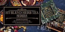 HT BLEND HERB TEA SERIES