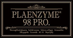 PLAENZYME 98 PRO.
